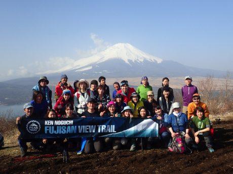 fujisan_view_trekking